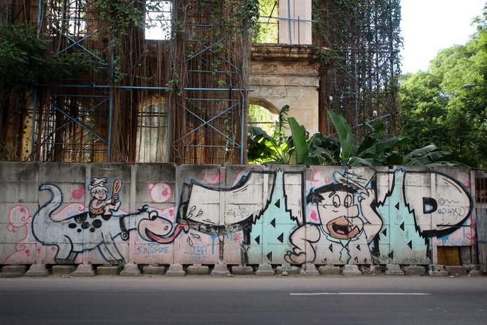 graffiti havana cuba buenosairesstreetart.com