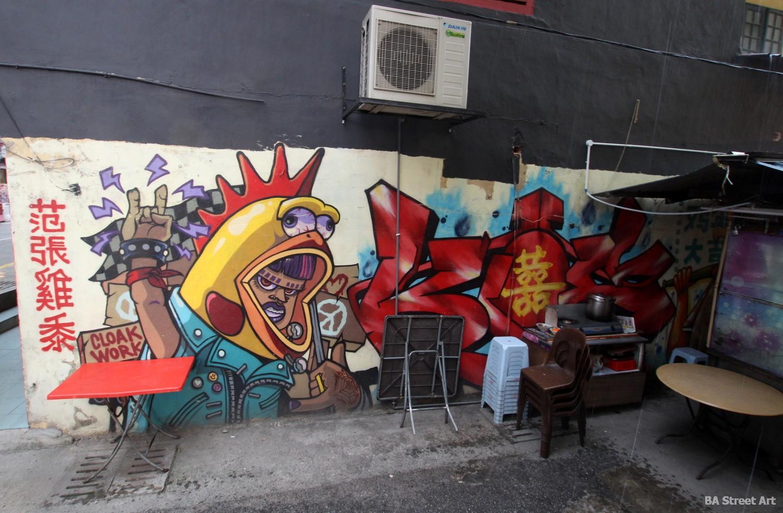 cloak work graffiti street art wall art kuala lumpur malaysia tour murales buenosairesstreetart.com